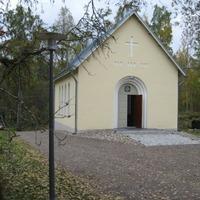Papinsaaren museokappeli (Kuhmoinen)